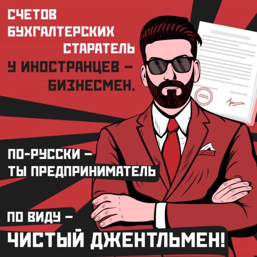 декларации нулевая отчетность